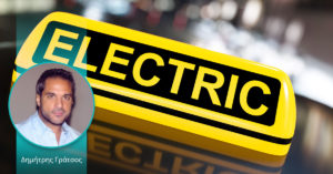 electric_taxi_sign